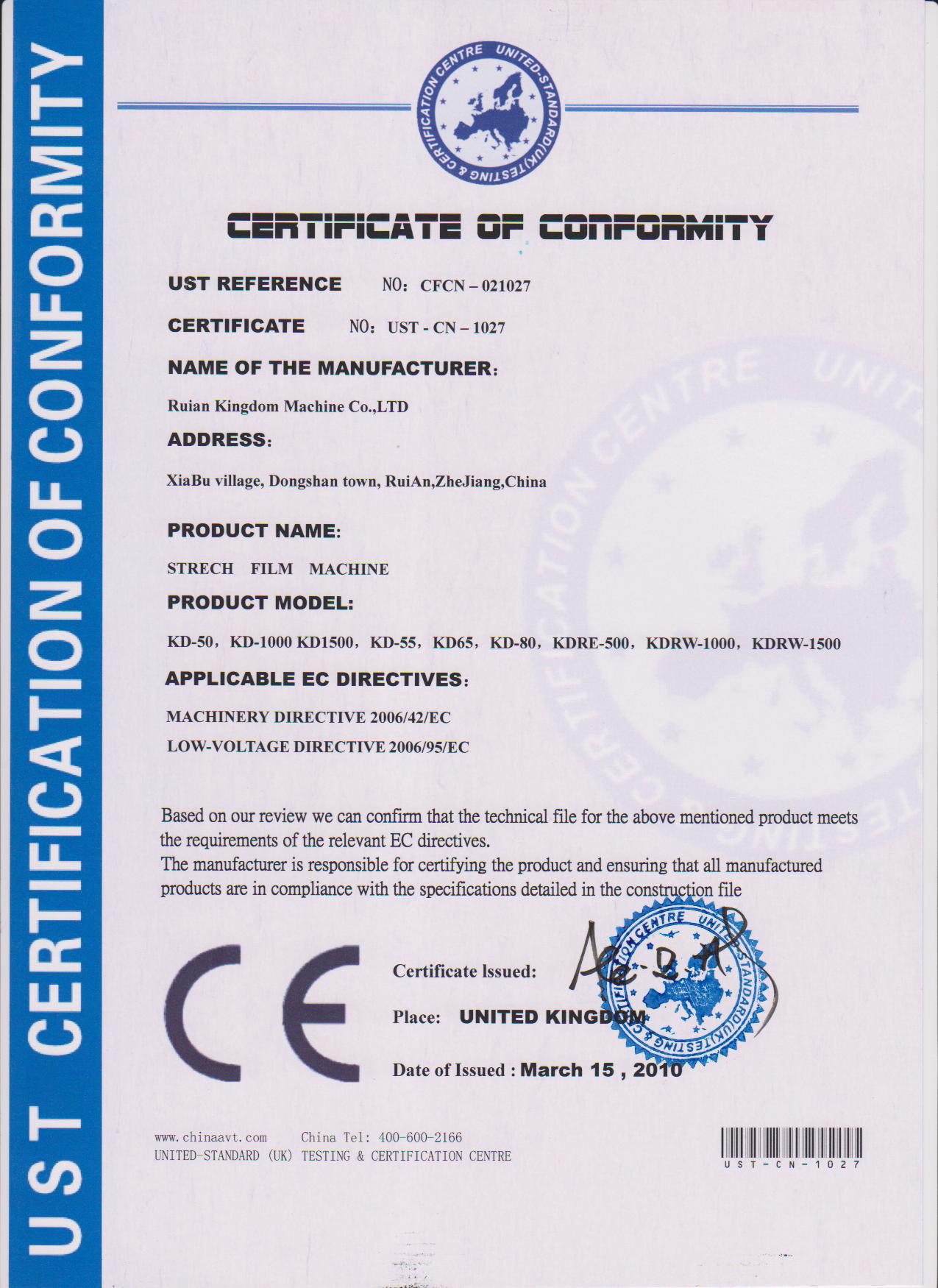 CE certificate for stretch film machine-Kingdom Machine