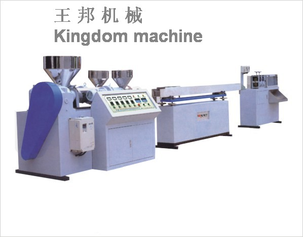 Drinking straw machine extrusion